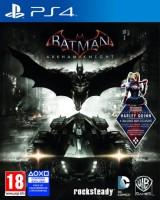 Batman : Arkham Knight (PS4)