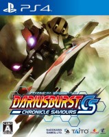 Dariusburst Chronicle Saviours (PS4)