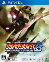 Dariusburst Chronicle Saviours (PS Vita)