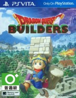 Dragon Quest Builders (PS Vita)