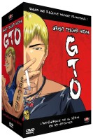Intégrale GTO (DVD)