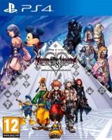 Kingdom Hearts II.8 : Final Chapter Prologue (PS4)