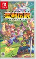Seiken Densetsu Collection (Switch)